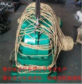 黑龙江ZLY315-7.1硬齿面斜齿轮减速机内部结构