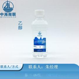 惠州中海南联现货批发**乙醇无水乙醇厂家直销
