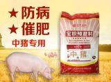 供应中草药育肥猪饲料 中大猪预混料批发(图)