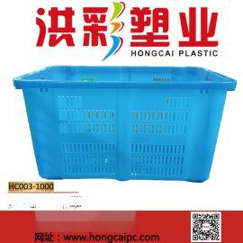 蔬果周转箩 一米大箩塑料胶箩 物流周转箩 货车运输塑料胶箩厂家直销