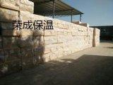河北酚醛板  50kg外牆酚醛板每平方米價格
