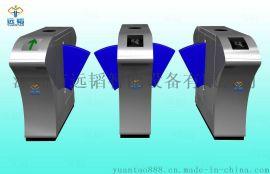 写字楼出入口桥式蝶形翼闸厂家远韬智能翼闸访客系统