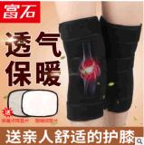 厂家批发可拆卸托玛琳自发热护膝盖腿运动保暖四季男女款加大护膝