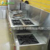 广州南沙厨房工程 不锈钢灶具批发城