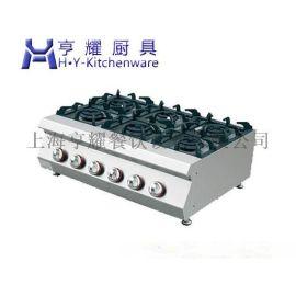 立式燃氣四頭煲仔爐,燃氣煲仔爐連氣焗爐,上海氣煲仔爐連焗爐,落地式煲仔爐帶焗爐