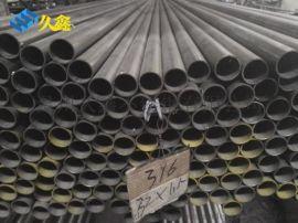 耐腐蚀耐高温321小口径不锈钢管大量现货