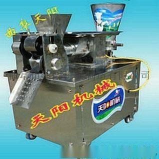 自动包馅成型水饺机型号TY-80