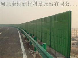 金属百叶孔声屏障 专注高速高铁市政隔音降噪工程