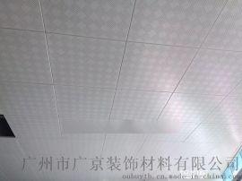 走廊过道300*300铝扣板【图片-装饰效果铝扣板】