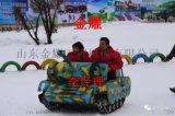 冰雪遊樂設備生產廠家雪場規劃 專業嬉雪樂園規劃 雪地坦克 雪地小坦克