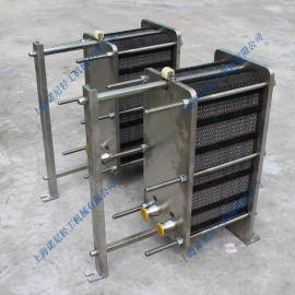 供应BR-0.2-20不锈钢板式换热器 加热冷却换热器