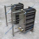 供應BR-0.2-20不鏽鋼板式換熱器 加熱冷卻換熱器