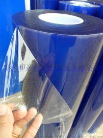 工厂直销0.07MM厚PVC蓝色静电保护膜自粘保护膜包邮