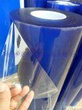 工廠直銷0.07MM厚PVC藍色靜電保護膜自粘保護膜包郵