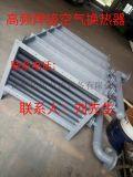 北京固體電蓄熱配套換熱器生產廠家
