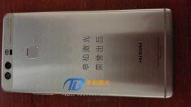 杭州苹果华为小米三星手机激光刻字 个性化激光雕刻加工