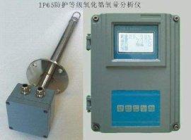 YZRK-5氧化锆氧量分析仪