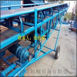 爬坡输送机 伸缩式输送机 大型输送机