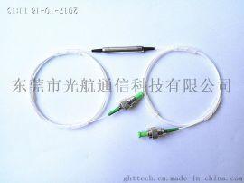 高功率光纤隔离器 2W高功率隔离器