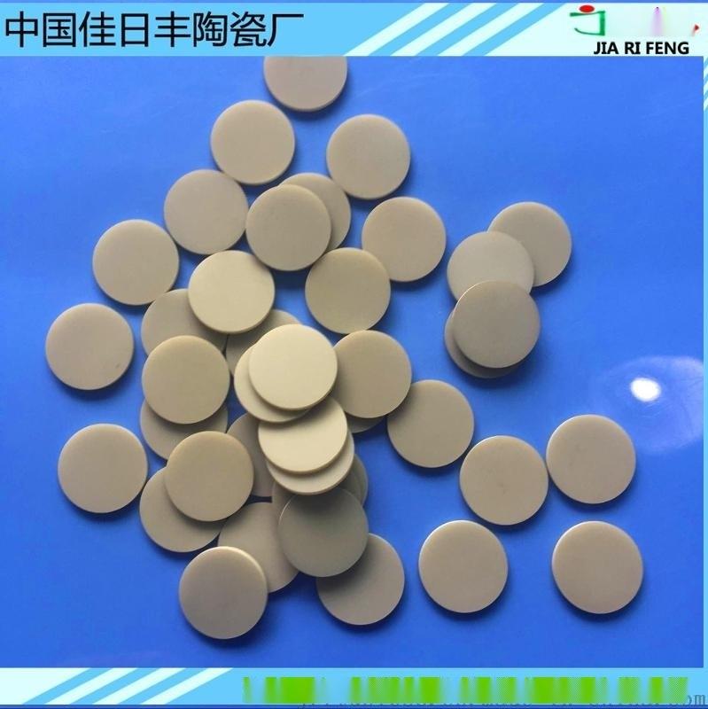 氮化铝陶瓷片导热绝缘片MOS三极管IGBT散热垫片1*17*22厂家直销