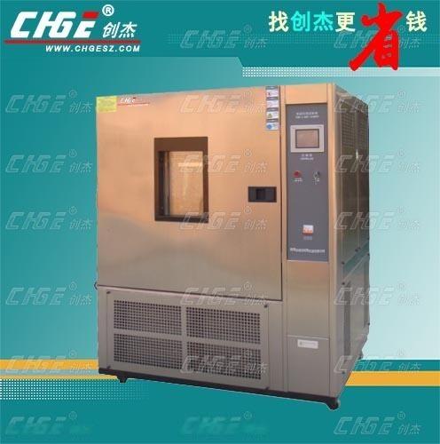 快速高低温试验箱出租,快速温度变化试验箱出租,快温变试验箱出租,快速高低温试验箱出租