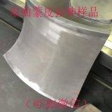 双曲铝板切割机