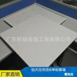 厂家推荐方形扣板300*1200 铝扣板铝天花吊顶