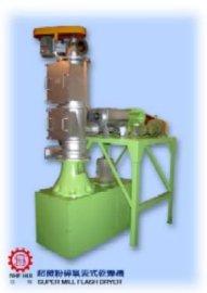 气流式干燥机