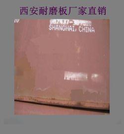 乌苏耐磨板耐候板花纹板不锈钢卷镀锌板厂家直销