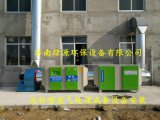 廢氣處理成套設備安裝 噴漆房漆霧處理設備