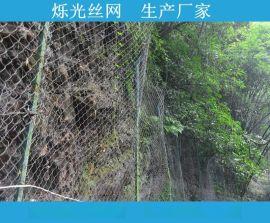 自然灾害山体滑坡防护网 道路山体防护边坡网全国供应