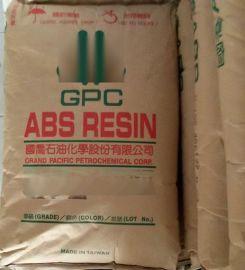 高光泽 耐高温ABS    乔 D-180 电子电器部件塑胶ABS