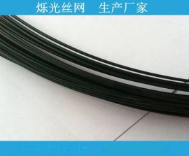 50cm包塑扎線捆綁衣架 鐵絲鐵扎線 包膠鐵絲