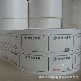 深圳市条码不干胶标签 水果超市电子酒标签空白彩色印刷贴纸
