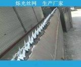 大門防爬刺釘 圍牆護牆刺防盜刺釘 監獄防護釘怎麼賣