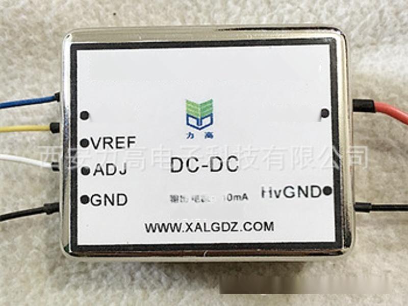 升壓電源模組HVW12X—1000NR5 0~+1000v可調高精度穩壓電源