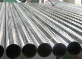 佛山201不锈钢焊接钢管 仿古铜不锈钢管 水镀红古铜方管