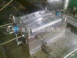 SMS玻璃鋼汽車配件模具 電表箱模具