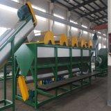 供应PE/PP清洗线、高产能废塑料回收清洗线