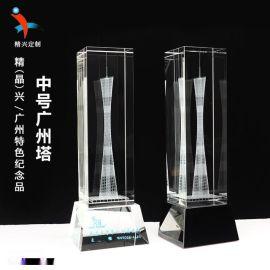 廣州塔水晶內雕擺件 3D內雕可加公司logo名字