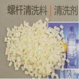 飞秒检测ZD塑料螺杆清洗剂化学组分测试