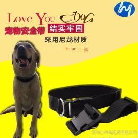 【鴻益】廠家直銷 魔術貼 織帶 狗狗牽引繩 寵物項圈 狗狗尼龍項圈 貓咪PP項圈