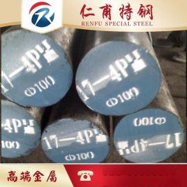 17-4PH马氏体沉淀硬化不锈钢