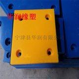 聚乙烯板材零切@聚乙烯板材零切@黃色聚乙烯板材零切
