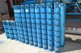 井用250QJ潜水泵厂家