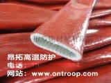 耐热套管,红色硅胶高温耐热套管订购,厂家直发