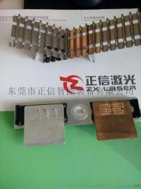 东莞新能源电池极耳电极镍片铝片光纤激光焊接设备