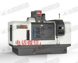 机床厂家供应国产硬轨立式加工中心 XH7132立式硬轨加工中心