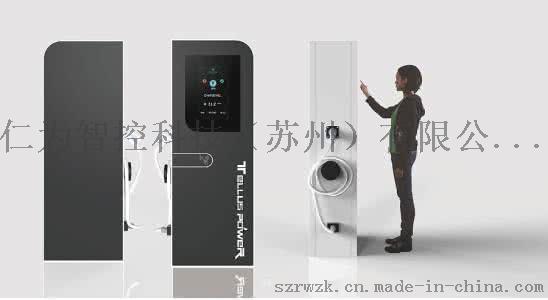 【厂家直供】仁为充电桩小区充电站停车场充电桩