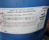 供应陶氏Dowfax 2a1表面活性剂